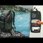 Best of Kickstarter  Tropicfeel Shell Travel Backpack